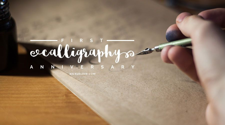 first-calligraphy-anniversary